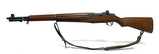 Excellent WWII 1945 Springfield Armory M1 Garand .30-06 SPRG. Semi-Automatic Rifle