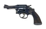 British Proofed / Converted Pre-Victory WWII S&W M&P .38 SPL Revolver w/ Flaming Bomb/WB