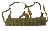 200rds. of Prvi Partizan M67 7.62x39mm Brass Ammunition in Chinese SKS T56 Chest Bandolier