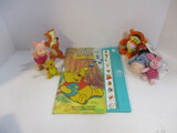 Disney Golden Sound Winnie-the-Pooh Storybook, Small Plush,