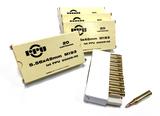 NIB 100rds. of 5.56x45MM - PPU M193 55gr. FMJ Brass Ammunition