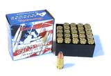 NIB 25rds. of 9MM LUGER (+P) Hornady American Gunner 124gr. XTP Personal Defense Ammunition