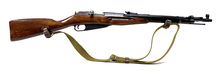 Excellent WWII 1944 Russian Izshevek M44