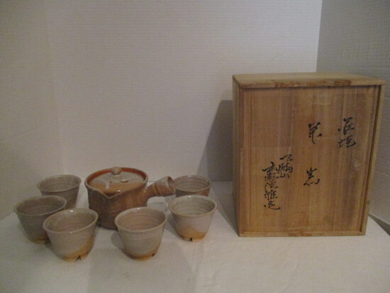 Chaki Tea Ceremony Bowl with Six Cups Made by Hirose Tanga in Original Box