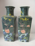 Pair of Hand Painted Nippon shouldered Vases