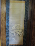 Pre-WWII Japanese Scroll Artwork - Bamboo Scene