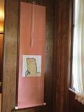 Wall Scroll with Batik Miroku Buddha Tile