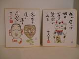Japanese Beckoning Cat and Noh Drama Masks Artworks