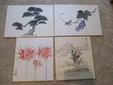 Four Japanese Artworks