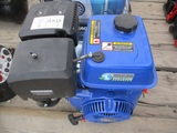 Duromax 18hp Gas Engine