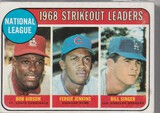 1969 TOPPS CARD #12 STRIKEOUT LEADERS / GIBSON