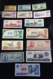 Collection of 40 uncirculated Chinese bank notes from 1960, 1965, and 1980 - assumed to be genuine