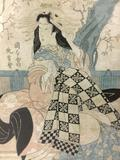 Framed vintage Japanese genuine Yeizan block print of noble woman, approx. 18x23x1 inches.