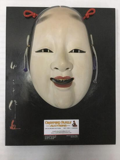 Asian clay painted mask of woman No.HD5206 w/black display board, approx. 14x11x5 inches.