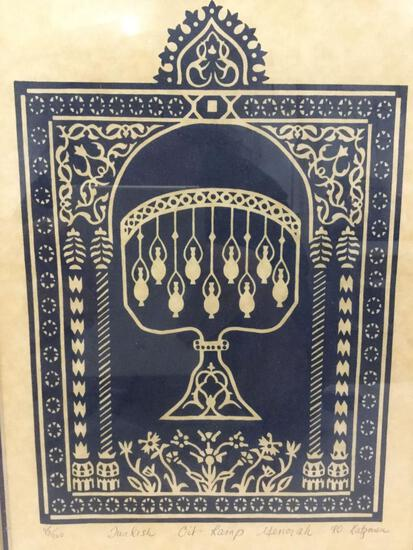 Framed signed/numbered print, Turkish oil lamp menorah by Katzman 1980, 95/300 Approx