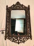 Vintage Homeco fancy wall mirror with plastic frame, made in USA