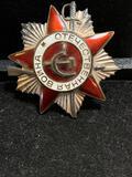 Rare WWII Russian Silver Screw on Badge Oteyectbehhar Bonha/ Order Of the Parotitic War 4829241