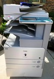 CANNON OFFICE PRINTER F280200 FROM HOME ESTATE