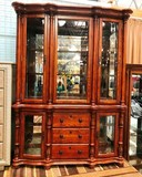 GORGEOUS TWO PIECE LIGHTED CHINA CABINET