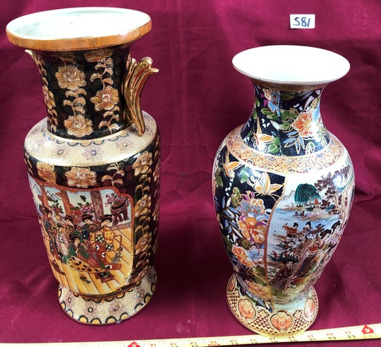 LOT OF TWO ASIAN VASES