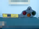 Railroad Signal Arm - 67