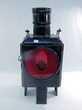 German Caboose Lamp By Kosmos Brenner