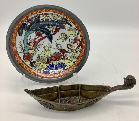 "Old Brass & Enameled Boat Shaped Bowl - 7¼"" Long;     Metal Encased Bowl W/"