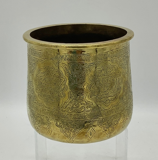 """Antique Brass Pot W/ Chased Design - 4½"""" Tall"""