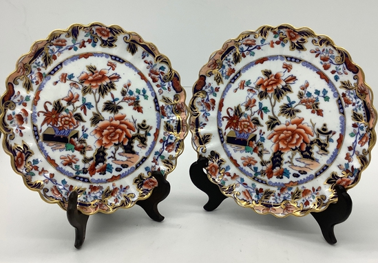 2 English Copeland Imari Plates W/ Scalloped Edges - Includes Wooden Stands