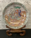 Asian Enameled Hand Painted Charger/Bowl W/ Wooden Easel - 21