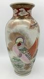 Chinese Vase - 15