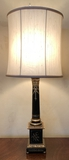 Hand Painted Tole Black & Gold Lamp W/ Terra Cotta Base - Italy, 35