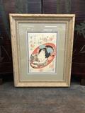 Japanese Woodblock Of Ukiyo Woman - Signed, Framed W/ Glass, 19