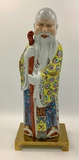 Asian Figure On Brass Stand - 17½