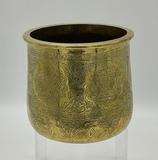 Antique Brass Pot W/ Chased Design - 4½
