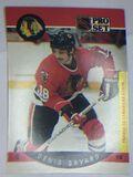 Denis Savard Blackhawks #59 Proset