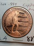 1 Ounce .999 Copper Second Amendment Coin