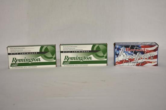 Ammo. Remington & Hornady 300 Blackout, 88 Rds.