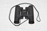 Zeiss Binoculars 8x20B
