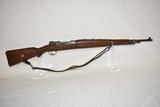 Gun.  Rare Czech Model VZ 24 8mm cal Rifle