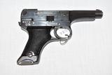 Gun. Japanese (Nagoya) Type 94 8mm Pistol