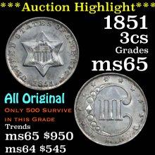 1851 3 Cent Silver 3cs Grades GEM Unc (fc)