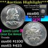 ***Auction Highlight*** 1892 Columbian Old Commem Half Dollar 50c Graded GEM+ Unc By USCG (fc)