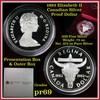 1982 Royal Canadian Mint Regina Centennial Grades