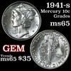1941-s Mercury Dime 10c Grades GEM Unc