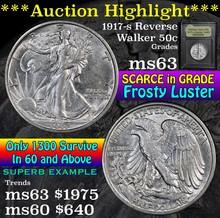 1917-s reverse Walking Liberty Half Dollar 50c
