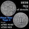 1858 Three Cent Silver 3cs Grades xf details