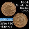 1864 Two Cent Piece 2c Grades vf++