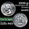 1939-p Washington Quarter 25c Grades GEM Unc