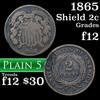 1865 Two Cent Piece 2c Grades f, fine